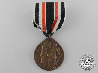 A German Imperial Honour Medal of the Great War