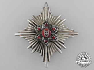 A Croatian Order of Merit Rare 1st Class Breast Star for Muslim Women