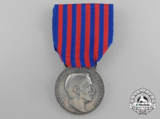 An Italian-Turkish War Medal 1911-1912