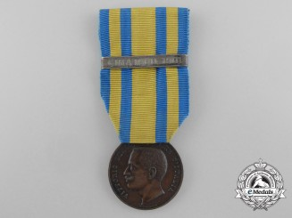 A Scarce Italian Campaign Medal for China with Clasp 1900-1901