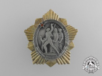 Yugoslavia, Republic. An Order of the National Liberation, 3rd Type