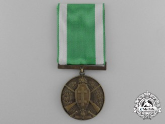 A Rare Lithuanian Medal of the Star of the National Guard
