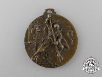 A Rare 1941 Italian Medal for the Liberation of Dalmatia