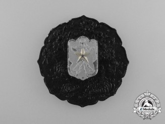 An Imperial Japanese Time Expired Soldiers League; Ando Federated Chapter Badge