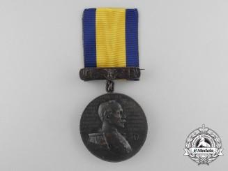 An American Manila Bay Medal (AKA Dewey Medal)
