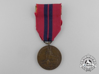 An American Navy Dominican Campaign Medal 1916