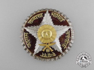Nepal, Federal Democratic Republic. A Most Puissant Order of the Gorkha Dakshina Bahu, I Class Star, c.1960