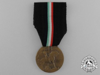 "An Italian Commemorative Medal for the Fascist Campaign ""Italy Now and Always"" 1923, Bronze Grade"