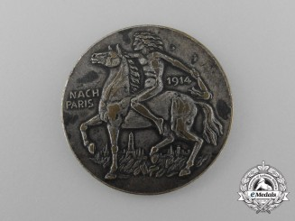 A 1914 British Anti-Prussian Satirical Coin