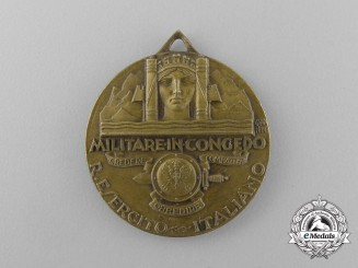 A Royal Italian Army 1st Heavy Artillery Regiment Commemorative Medal