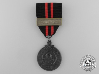 A Finnish Winter War 1939-1940 Medal; KOTIJOUKOT Clasp