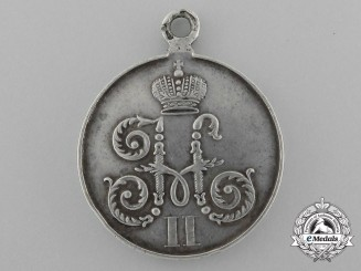 A Russian Medal for the Campaign into China 1900-1901, Silver Grade