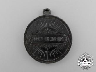 A Serbian Medal For Field Artillery Marksmanship
