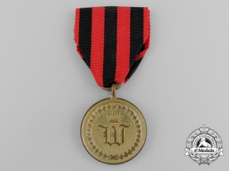 A Napoleonic  1793-1815 Wurttemberg Campaign Medal for Two Campaigns