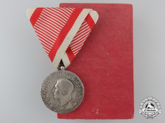 A Yugoslavian Royal Household Service Silver Medal with Case