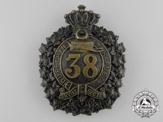 A Victorian 38th Brant Battalion (Dufferin Rifles) Helmet Plate, 1879 Design