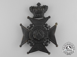 Canada, Dominion. A 37th Haldimand Battalion of Rifles Helmet Plate, 1880 Design