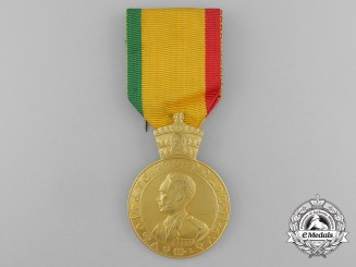 An Ethiopian Eritrean Medal of Haile Selassie I; Gold Grade