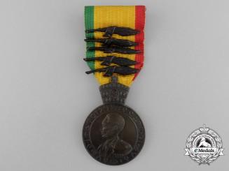 An Ethiopian Eritrean Medal of Haile Selassie I, Bronze Grade