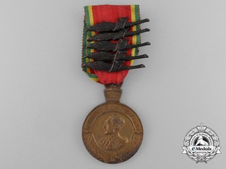 An Ethiopian Patriot's Medal