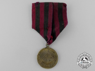 An 1904-1905 Russian Imperial Campaign Medal for the Russo-Japanese War