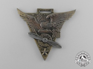A 1940 Japanese Army Ground Force Flight School at Kumagaya Student's Badge