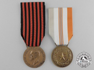 Two Italian Campaign Medals & Awards