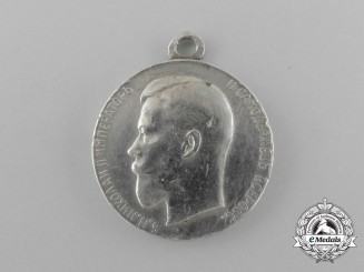 A Russian Imperial Medal for Life Saving; Tsar Nicholas II Silver Grade