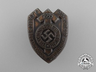 A 1935 HJ Achievement Badge of the Nordmarklager Area 6