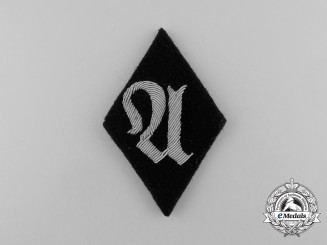 A Scarce Waffen-SS Camp Pharmacist Trade Diamond; Removed from Salesman's Board