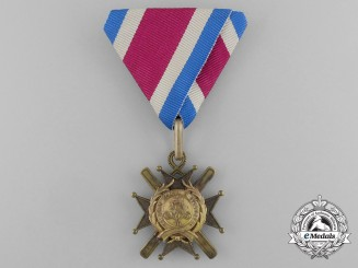A Serbian Order of the Cross of Takovo; 5th Class Knight