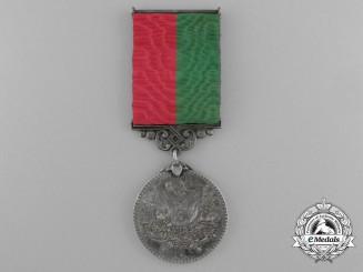 An Ottoman Empire Imatiaz Medal; Silver Grade