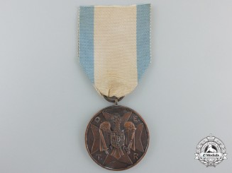 A Romanian Kingdom Civil Guard Merit Medal