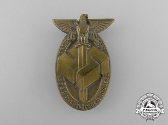 "A Scarce 1935 Hannover ""Day of the German Justice Front"" Badge"