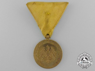 An Austrian Fire Service and Life Saving Long Service Medal