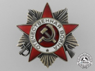 A Soviet Russian Order of the Patriotic War,; 1st Class
