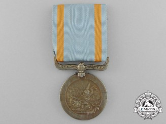 A Japanese Imperial Sea Disaster Rescue Society Merit Medal; 1st Class