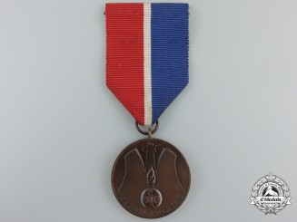 Poland, Republic. A 1st Grenadier Division in France Medal; 1940-1970