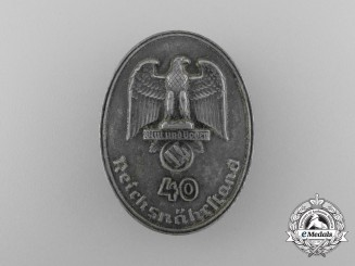 A Reichsnährstand/Blood and Soil 40-Year of Service Badge