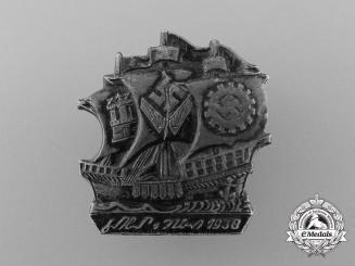 A Very Fine Quality Unattributed 1938 Kraft Durch Freude Badge
