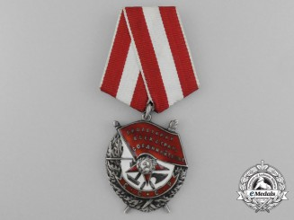 A Soviet Russian Order of the Red Banner