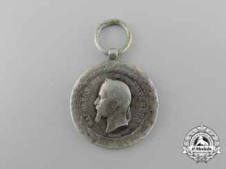 A French Mexico Expedition Medal 1862-1863