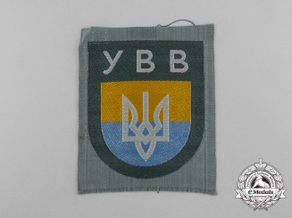 A Ukrainian Volunteers Wehrmacht Arm Shield