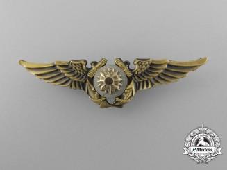 An American Naval Navigator Badge