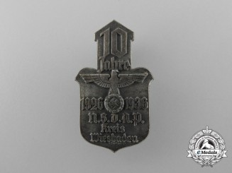 """A 1936 """"10 Years of NSDAP in the District Wiesbaden"""" Badge"""