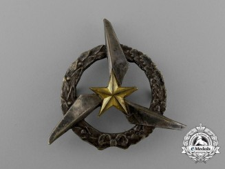 An Unknown French Qualification Badge by Drago, Paris
