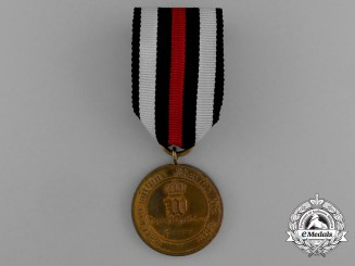 A Prussian War Merit Medal for Combatants 1870-1871
