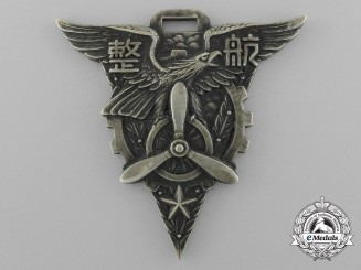 A Japanese Second War Army Aviation Preparation School Badge 1939-1945