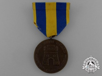 An American Army Spanish Campaign Medal 1898