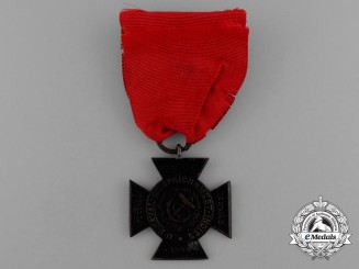 A Spanish American War West Indies Naval Campaign Special Meritorious Service Medal